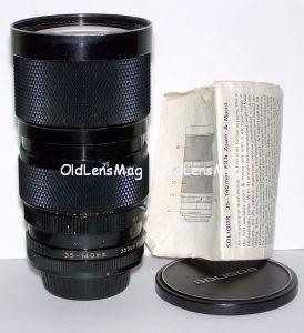 Soligor 35-140/3.5 MC Macro (Canon FD), туман в линзоблоке